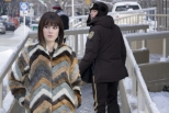 Fargo: Seeking Harmony in the Face of Discord